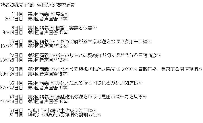 160531読者スケジュール