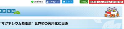 http://www.pref.saitama.lg.jp/a0001/news/page/160119-01.html